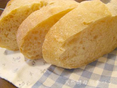 天然酵母パン (田舎パン)