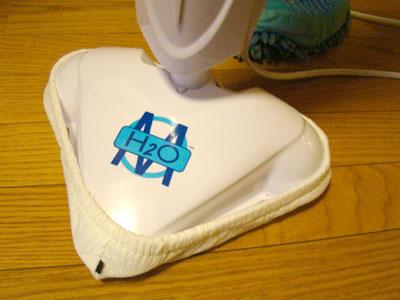 H2O スチームモップ 使い捨てパッド取り付け