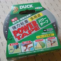 【DUCK】 ダックパワーテープ