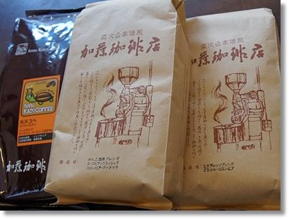 深煎り珈琲福袋[ヨーロ・Hマンデ・エスプレ](インドネシアマンデリン)