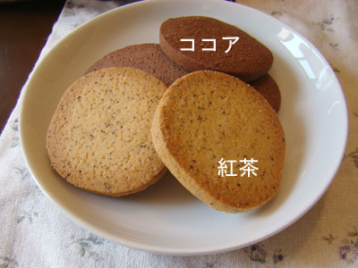 リフレ おから豆乳クッキー