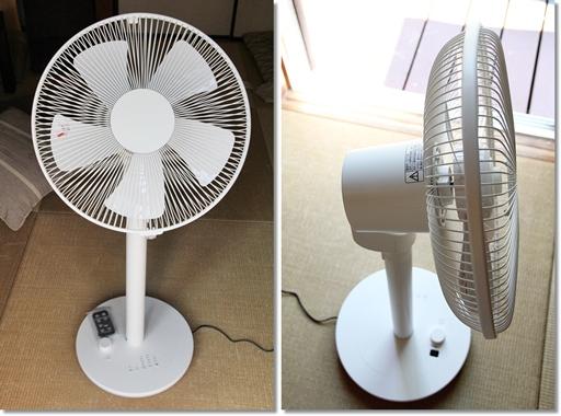 ±0 DCファンX610(扇風機)
