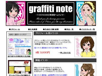 graffiti-note.jpg
