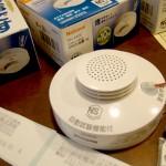 火災報知機(火災警報器)、ホームセンターよりネットが安かった!