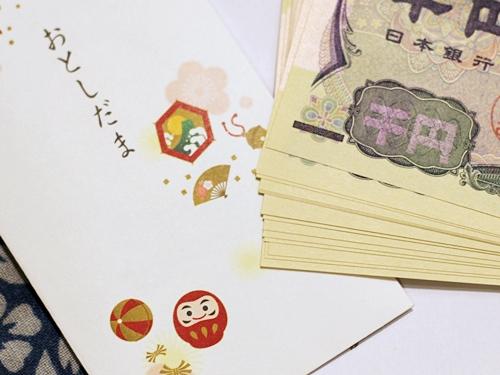 お年玉用の新券(新札、ピン札)