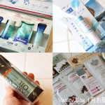 VanityBox(ヴァニティボックス) 1月BOX到着(中身ネタバレ)