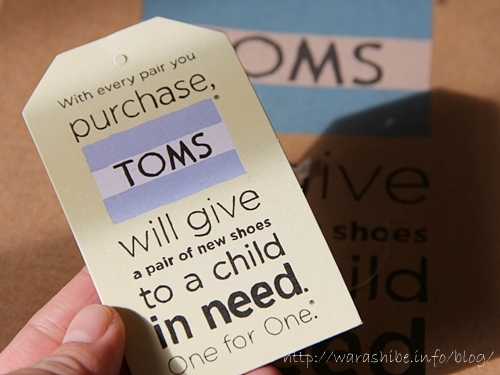 One for One by TOMS
