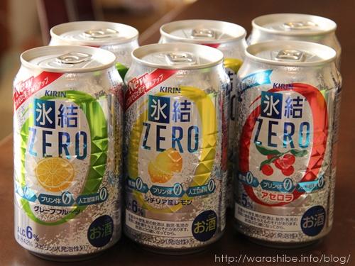 糖類・プリン体・人工甘味料ゼロの「氷結ZERO」