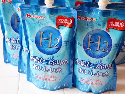 飲んでます!「水素たっぷりのおいしい水」送料無料500円で1週間お試し