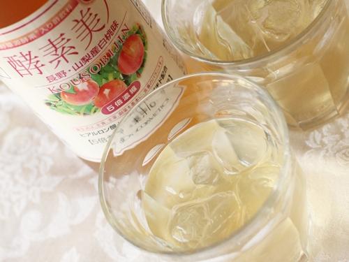 甘い香りのピーチ味が仲間入り! シーボン「酵素美人 -桃」 6月1日新発売
