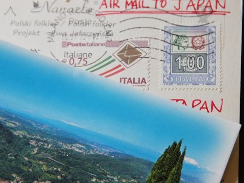 エアメール Air Mail