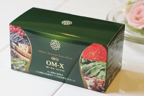 内側からのキレイのために。生酵素サプリメント「OM-X」 お試しセットも