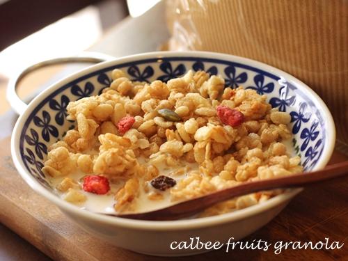 朝食シリアル「カルビー フルグラ」に初回半額のお得な定期便があるんです。