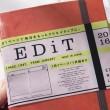 EDiT 2016 B6変型