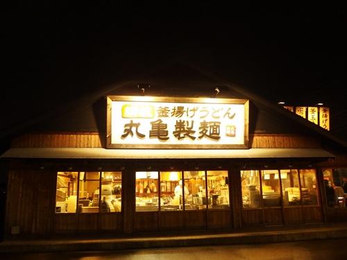 丸亀製麺 店舗