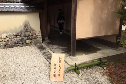 寿長生の郷 和菓子づくり教室