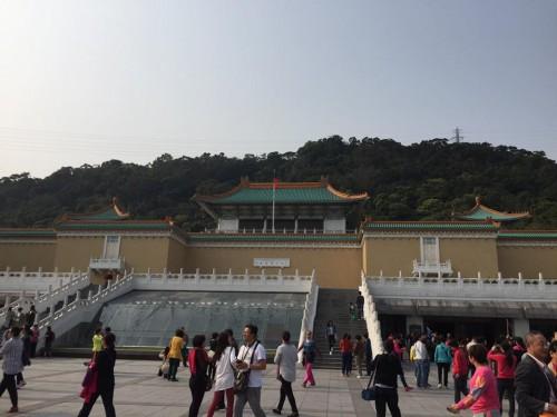台湾 国立故宮博物院