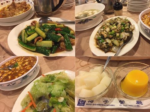 名店「梅子」にて台湾料理ランチ
