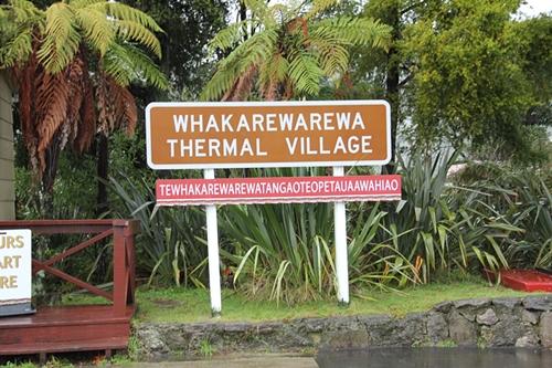 ファカレワレワ マオリ文化生活村(Whakarewarewa – The Living Maori Village)