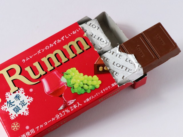 【冬季限定】スーパーなどで買えるラムレーズン入りチョコRummy(ラミー)が美味しい!