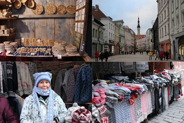 エストニアの特徴