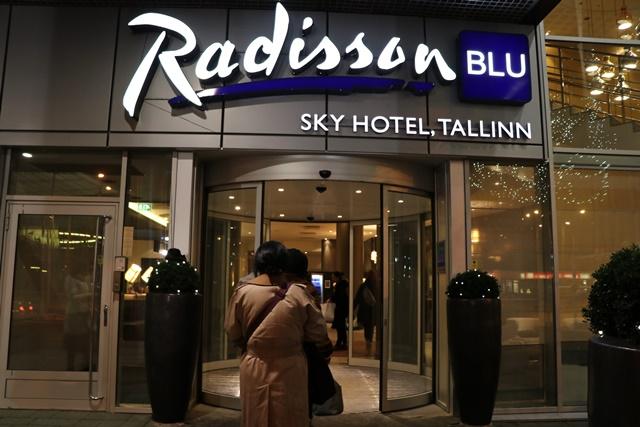 ラディソン ブル ホテル タリン Radisson Blu Sky Hotel Tallinn エントランス