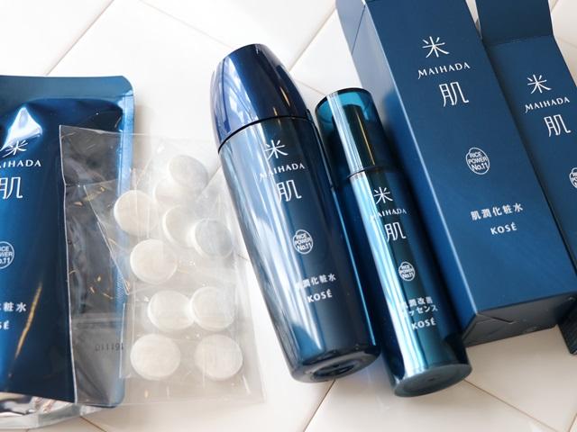 KOSE 米肌シリーズ 化粧水 ローションマスク 美容液