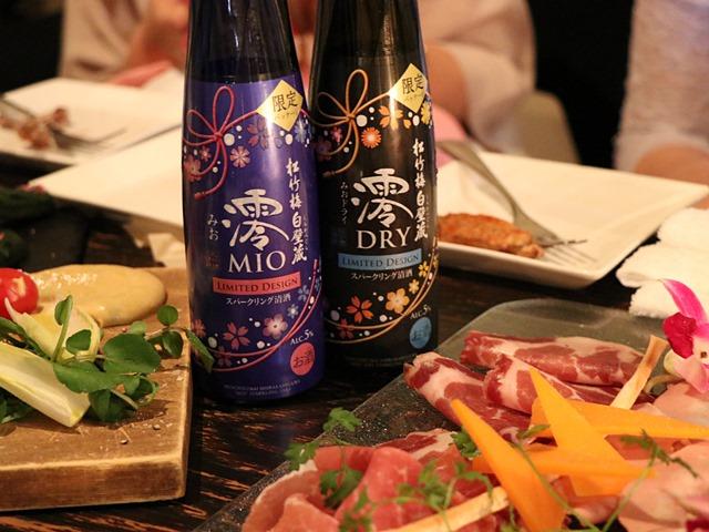 松竹梅白壁蔵「澪」「澪<DRY>」はお酒が強くない女性にもおすすめのスパークリング日本酒【PR】