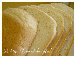 ホームベーカリーで焼いたオートミール入り食パン