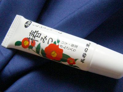 長寿の里 リップ美容液「椿みつ」
