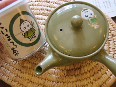 こいまろ茶 急須とお茶の缶