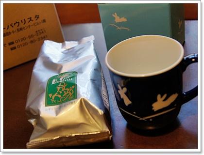 カフェパウリスタ 森のコーヒー お試しセット
