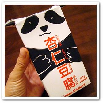 カルディで買ったパンダの杏仁豆腐