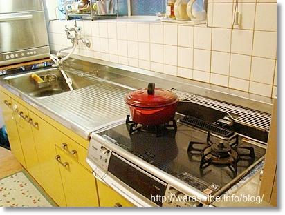 キッチン 台所