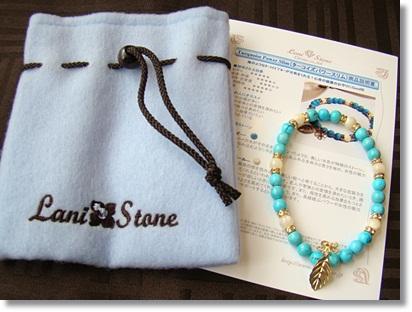 LaniStone(ラニストーン)の天然石ブレスレット