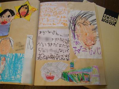 コクヨのスクラップブックに子どもの絵や手紙を残す