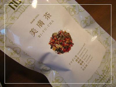 美膚茶(ビフチャ)