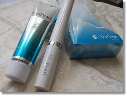 歯磨き粉「薬用オーラパール」