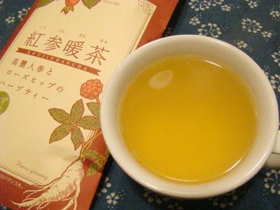 紅参暖茶 ~高麗人参とローズヒップのハーブティー~