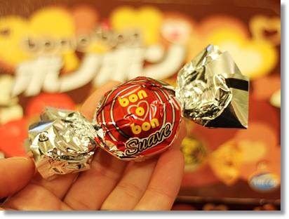 やおきんのチョコレート菓子「ボノボン」
