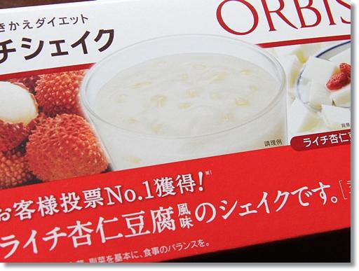 オルビス プチシェイク ライチ杏仁豆腐風味