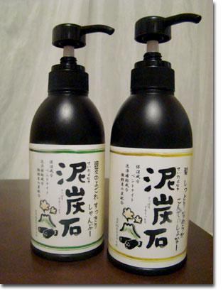 ペリカン石鹸 泥炭石シャンプー&コンディショナー