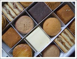 henri-cookies-ayan300.jpg