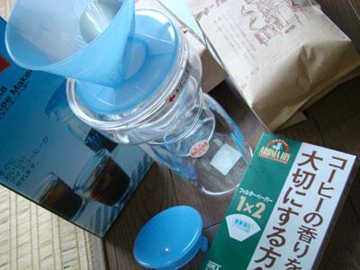 加藤珈琲店 アイスコーヒーメーカー付珈琲豆セット