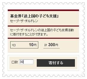mujibokin300.jpg