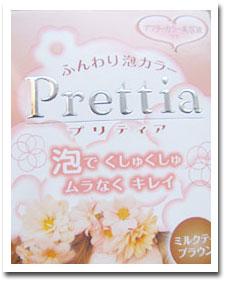 花王 ふんわり泡カラー Prittia(プリティア)