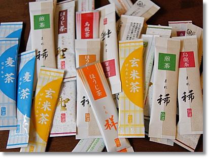 「せんばのお茶」お試しセット 職場やアウトドアに便利な粉末茶