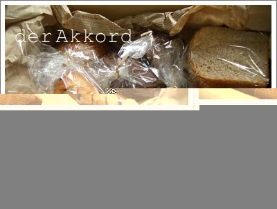 アコルトのオーガニックパンおまかせセット3000