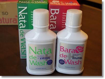 汚れが目に見えると噂の口内洗浄液「ナタ・デ・ウォッシュ」を購入