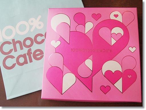 明治(meiji)『100%ChocolateCafe.』 2013 バレンタインセレクション